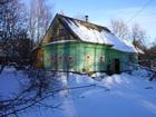 Уникальное фото Загородные дома Бревенчатый жилой дом, с удобным подъездом, недалеко от Волги, 270 км от МКАД 38429391 в Москве