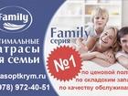 Свежее foto  Ортопедические матрасы КДМ Family оптом и в розницу в Симферополе 38430626 в Джанкой