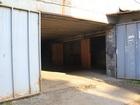 Скачать бесплатно фото Гаражи и стоянки Сдам на длительный срок гараж с ямой 38445101 в Балашихе