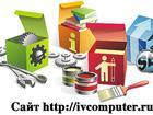 Скачать изображение  Техническое сопровождение сайтов 38451010 в Иваново