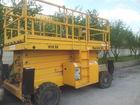 Фото в   максимальная грузоподъёмность, кг-0. 600 в Иваново 3700