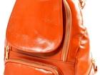 Смотреть foto  Рюкзак трансформер кожаный женский 007 apricot 38484688 в Москве