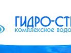 """Фото в   Компания """"Гидро-Строй-Р"""" спроектирует и организует в Клине 1800"""