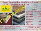 Просмотреть фотографию  Самая низкая цена кухонных столешниц в Крыму 38523968 в Симферополь