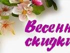 Смотреть foto Курсовые, дипломные работы Студенческие работы 38524055 в Москве