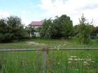 Скачать изображение  Продаю земельный участок в СНТ «Машиностроитель» 38525240 в Ликино-Дулево