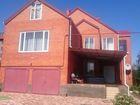Уникальное foto  Продается дом 382 м², на участке 7 соток, в 120 км от черного моря! 38544910 в Краснодаре