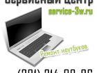 Просмотреть foto  Замена матрицы ноутбука, 38550981 в Красноярске