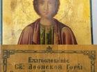 Свежее фото Антиквариат Куплю Иконы, Афонские иконы, Буддийскую скульптуру 16-19 века, 38665917 в Краснодаре