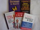 Смотреть фотографию  Эксклюзивная коллекция книг миллионера, 38694310 в Димитровграде