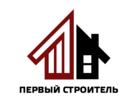 Фотография в   Ищите качественные и доступные строительные в Москве 1