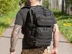 Смотреть фотографию  Тактический рюкзак Штурм 38720694 в Москве