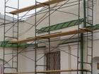 Свежее изображение  Строительные леса, вышки тура, лестницы, помосты, снегозадержатели, Производство, продажа, аренда, 38750933 в Подольске