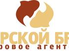 Фотография в   Требуются рыбообработчики на рыбоперерабатывающие в Иркутске 50000