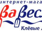 Скачать фото  Лодочный центр «Два весла» 38781396 в Москве