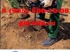 Изображение в Услуги компаний и частных лиц Помощь по дому Аутсорсинговая Клининговая компания «ГИД» в Обнинске 30