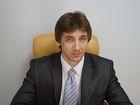 Смотреть фотографию  Юристы адвокаты по земельным делам Азов 38817516 в Ростове-на-Дону