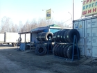 Новое фото  грузовая шина 38839899 в Ирбите
