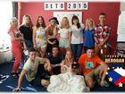 Скачать бесплатно foto  Скидка на уникальный летний лагерь в Чехии 38841584 в Ижевске