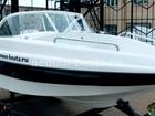 Новое фотографию  Купить лодку (катер) Неман-450 open 38857427 в Калязине