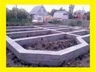 Уникальное фотографию  Изготовление фундамента 38867008 в Санкт-Петербурге