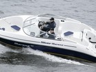 Скачать бесплатно фото  Купить катер (лодку) NorthSilver Moreno 620 38867210 в Рыбинске
