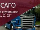 Увидеть foto Разные услуги АС ИНСПОКАВТО предлагает доступные услуги страхования 38871247 в Москве