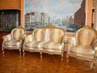 Увидеть изображение Мебель для гостиной Диван и кресла королевские фабрика Turri модель Otello золото новые Италия 38871777 в Москве