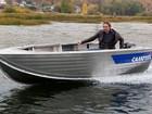Скачать бесплатно foto  Купить лодку Салют-430Р Scout 38872564 в Севастополь