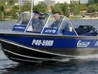 Просмотреть фотографию  Купить лодку (катер) Салют-510 38872607 в Костроме