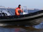 Увидеть фото  Купить лодку (катер) Trident Piton 450 38872924 в Костроме