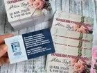 Уникальное фотографию Рекламные и PR-услуги Хотите заказать визитки или другую рекламу? У нас акция специально для Вас! 38954507 в Ставрополе