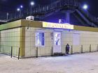 Фотография в   В наличии торговые павильоны, киоски, ларьки, в Москве 161000