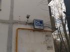 Фотография в   Продаю 3-х комнатную квартиру м. Перово  в Москве 7500000