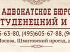 Изображение в Недвижимость Продажа домов Юридическая помощь по любым вопросам.   Ищите в Москве 1000