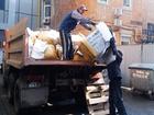 Изображение в   Вывозим любой мусор, работаем по киевскому, в Москве 1000
