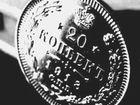 Уникальное foto Коллекционирование Редкая, серебряная монета 20 копеек 1913 год, 39011193 в Москве