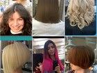 Скачать фотографию  Восстановление волос, идеальное окрашивание, ботокс, кератиновое выпрямление 39011445 в Москве