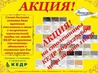 Смотреть foto  Купить кухонные столешницы производства Кедр со склада 39040716 в Евпатория