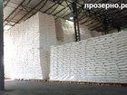 Смотреть foto  Мука пшеничная 1 сорт оптом от производителя, 39067668 в Ставрополе