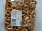 Просмотреть foto  Кондитерские изделия из Пензы, 39069046 в Пензе