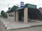 Свежее фотографию  Продам коммерческую недвижимость, Армавир 39079325 в Краснодаре