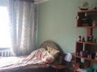 Фото в Недвижимость Продажа квартир Продам 1-комнатную квартиру в микрорайоне в Москве 1300000