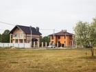 Фото в   Продам 🍍🍑&#12781 в Челябинске 450000