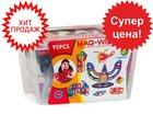 Увидеть изображение  Магнитный конструктор Mag-Wisdom 92 детали 39097890 в Москве