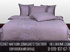 Скачать foto  Купить однотонное постельное белье, Постельное белье от европейского производителя, Сатиновое постельное белье премиум класса, Купить сатиновое постельное качес 39098262 в Москве
