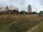 Фотография в   Продаю земельный участок в Тверской области, в Твери 650000