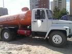 Смотреть фото  Ассенизаторские услуги в Тюмени, 39138335 в Тюмени
