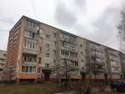 Изображение в   Продается 1-комнатная квартира улучшенной в Кимрах 1350000