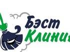 Фотография в Услуги компаний и частных лиц Разные услуги Здравствуйте! Наша компания предлагает услуги в Москве 0